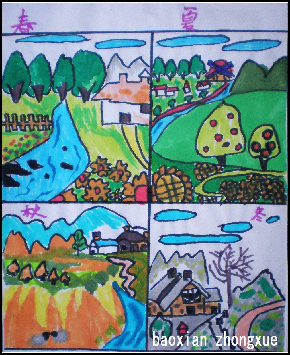 [图片]春夏秋冬的变化---美术课堂作业欣赏