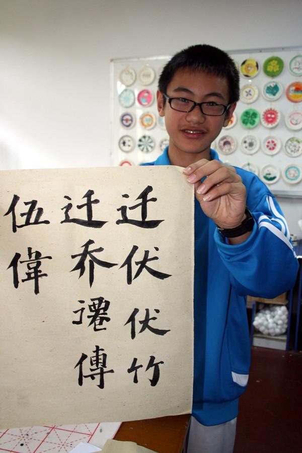 我校初一年级美术课堂开展书法毛笔字练习