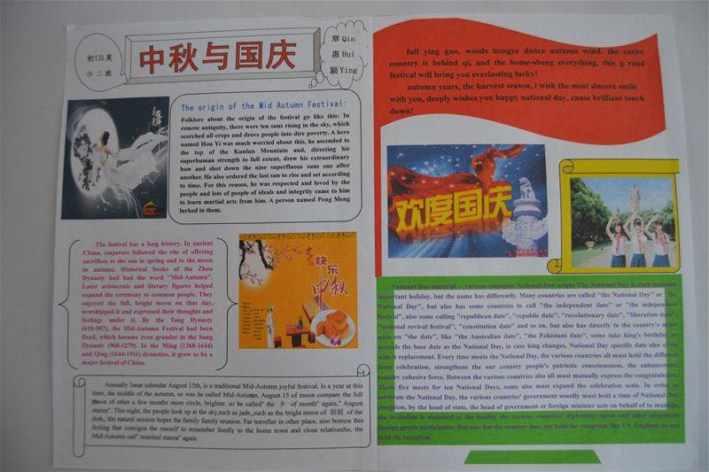 小学一年级画报图片展示_小学一年级画报相关图片 ...