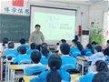 秀特长精彩纷呈 促成长放飞心情 宝贤中学初一年级积极开展丰富多彩的班会活动